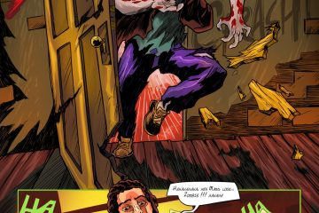 Zombies Hate Kung Fu Page #4
