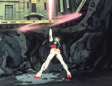 "Gundam RX-78-2 from ""Mobile Suit Gundam"""