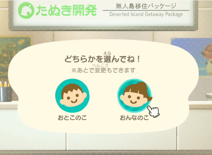 Animal Crossing: New Horizons Renames Gender Options to 'Styles' for English Release