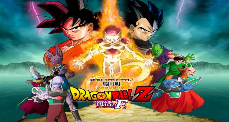 Dragon Ball Z Resurrection 'F' Movie Poster