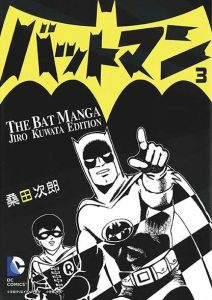 BATMAN: THE JIRO KUWATA BATMANGA VOL. 3 TP