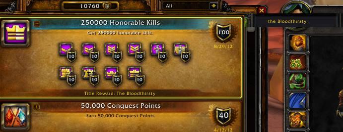 Bloodthirsty WoW Achievement