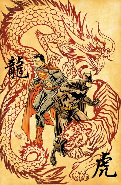 Batman/Superman #31 Cover