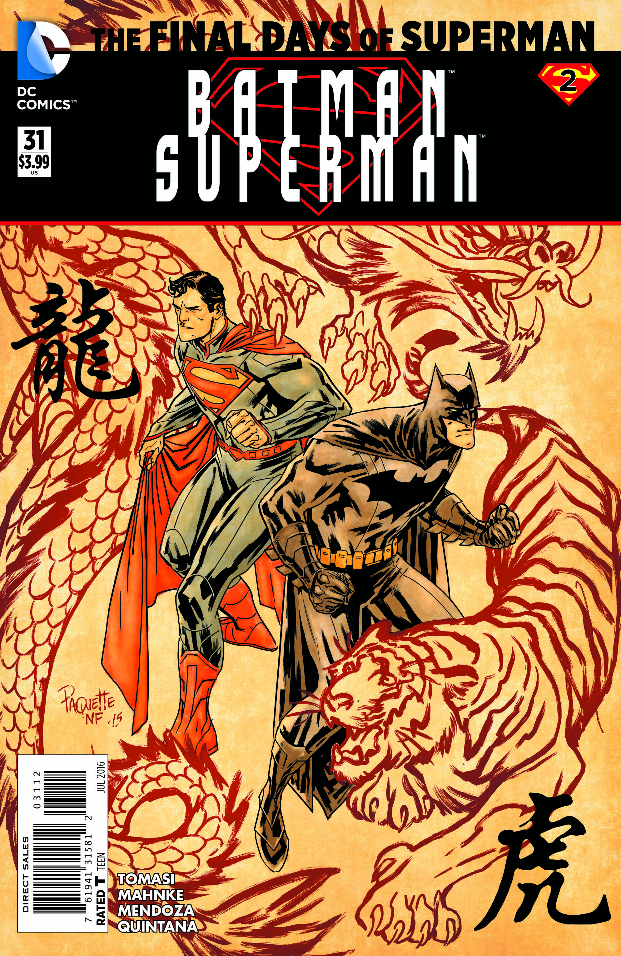 Cover by Yanick Paquette