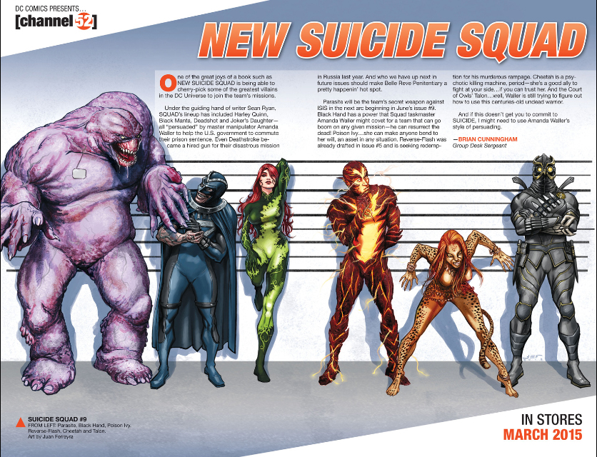 New Suicide Squad Ad featuring Cheetah - DC Comics