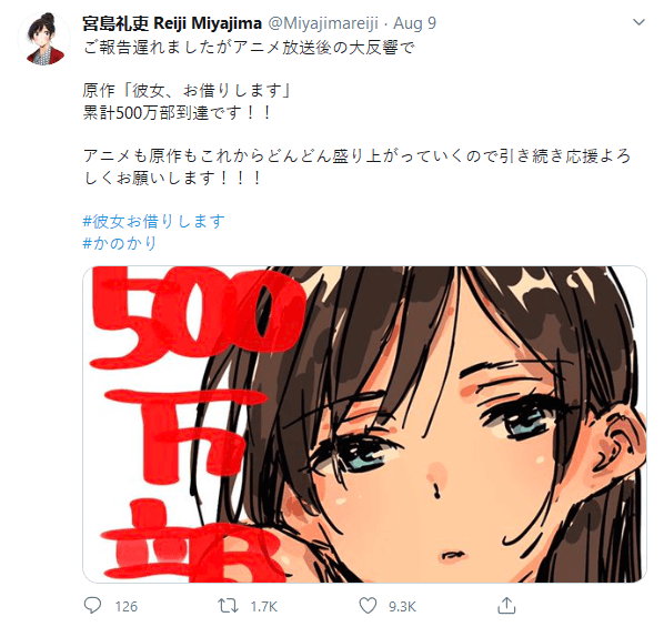 Rent-a-Girlfriend Manga Sells Over 5 Million Copies Following Anime Debut!