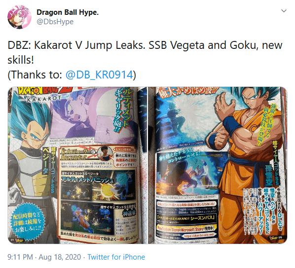 Dragon Ball Z: Kakarot Reveals First Look At Goku and Vegeta's SSGSS Forms!
