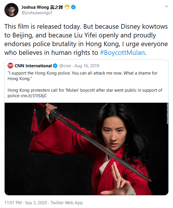 """Chinese Communist Party Publicity Department Operating in Uyghur Autonomous Region Receives """"Special Thanks"""" In Disney's Mulan Remake"""