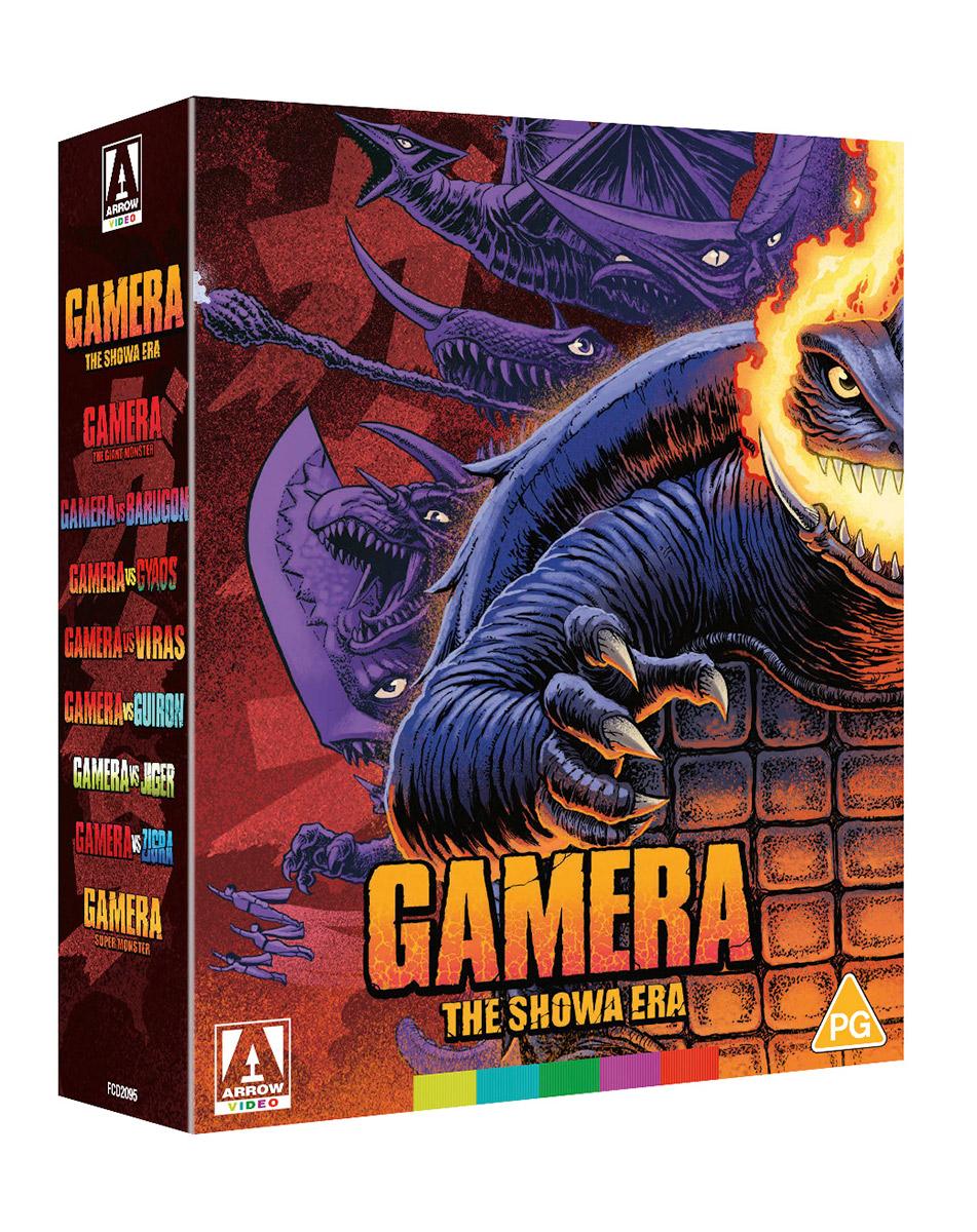 Gamera-Showa2