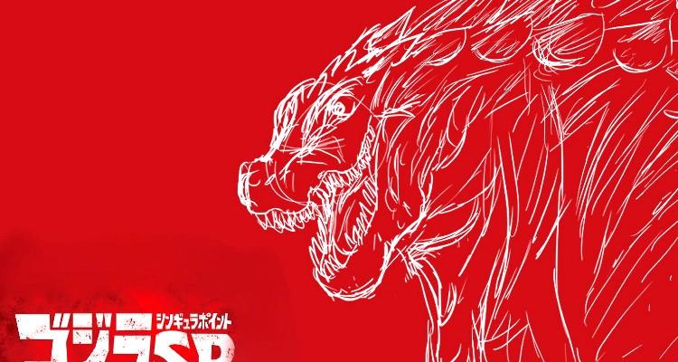 Godzilla-Singular Pt 2021