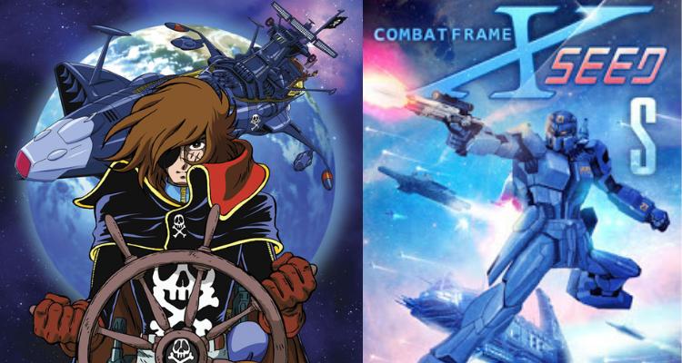 Captain Harlock Combat Frame XSeed